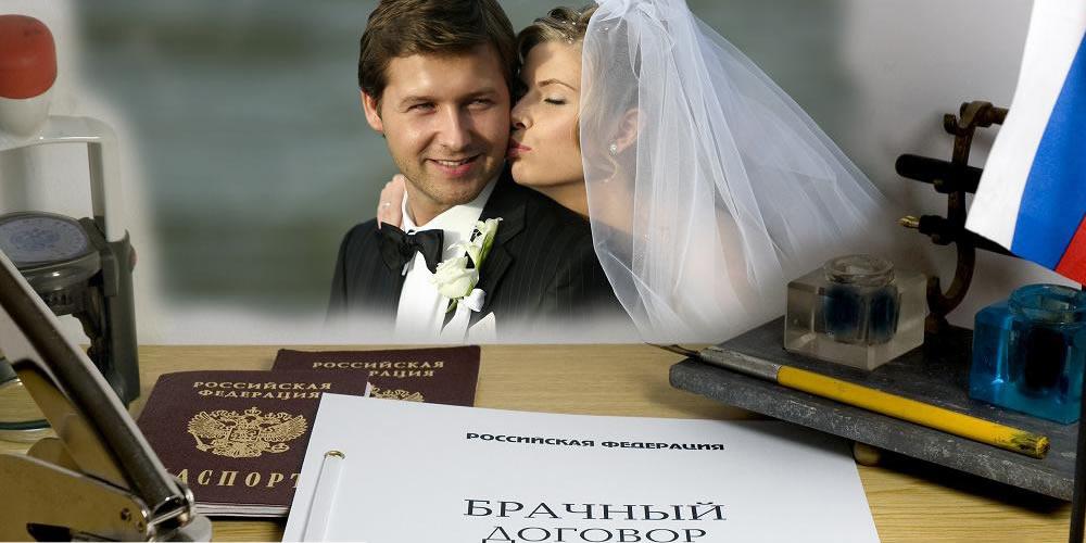 это любовь и брачный контракт сих пор