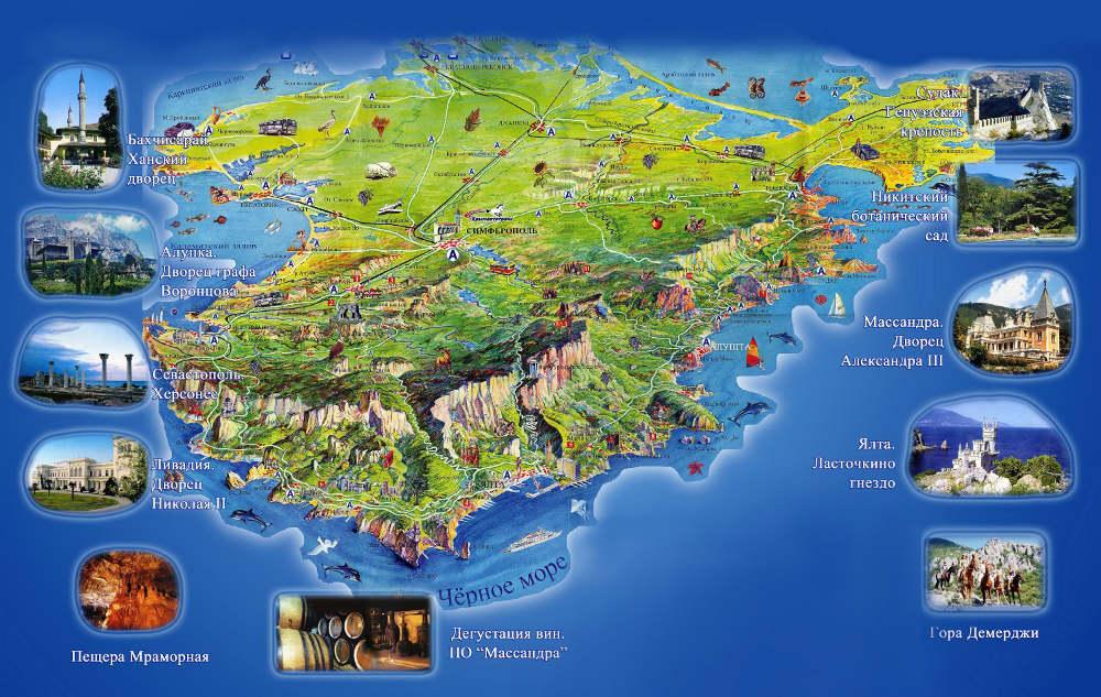Картинка карта крыма с городами