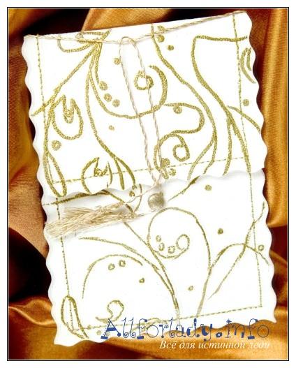 Золотой дизайн конверта