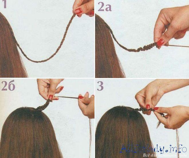 Ажурную французскую косу