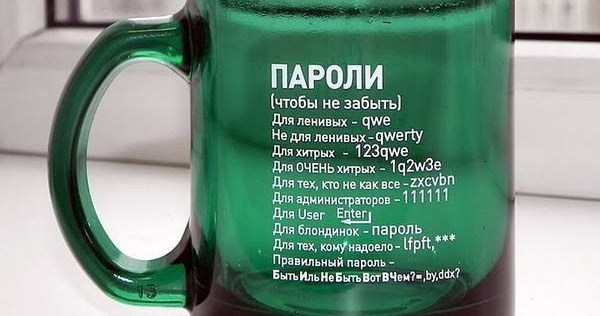 надписи для диеты