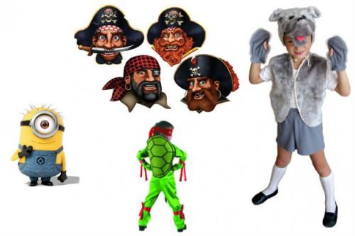 Новогодний костюм для мальчика. Как сделать костюм Миньона ... - photo#44