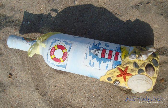 Морской декупаж на бутылке