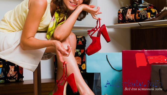 Девушки мериют обувь фото фото 114-979