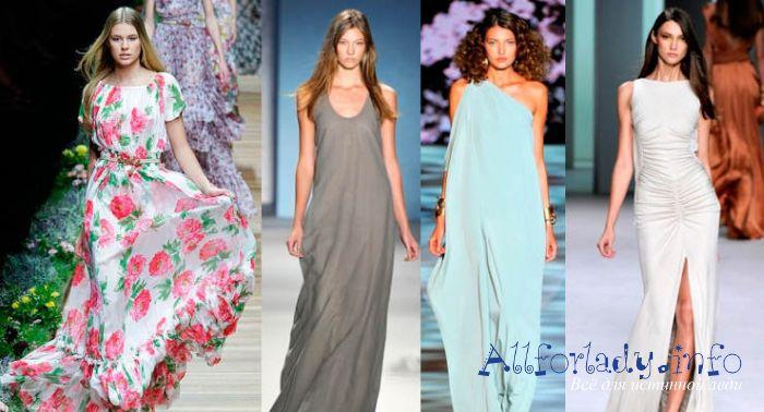 Купить длинные летние платья из шифона
