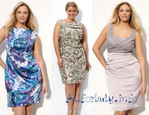 Фото платья для полных на лето